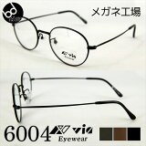 【2,980円 度付きメガネセット】 VIA EYEWEAR NEW MODEL 6004 メガネ 度付き 伊達メガネ 度なし めがね 度入り眼鏡 ボストン メタル ブルーライトカット UVカット ラウンド メガネ 丸型 PCメガネ(パソコンメガネ) 鼻パッド メンズ 男性 カラーレンズ