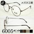 【2,980円 度付きメガネセット】 VIA EYEWEAR NEW MODEL 6005 伊達メガネ 度なし めがね 眼鏡 度付き メガネ 鼻パッド ズレ防止 度あり 度入り ブルーライトカットレンズ ボストン型 ラウンド 丸めがね 細フレーム PCメガネ(パソコンメガネ)PC レンズ【RCP】 10P23Sep15