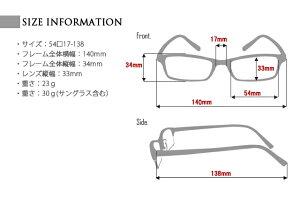 【10000円メガネセット】一つのメガネで2パターンのメガネを楽しめる♪EYEWEARcl001メガネ度付き度なし伊達メガネセルオーバル