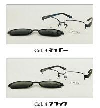 【10000円メガネセット】一つのメガネで2パターンのメガネを楽しめる♪EYEWEARcl001伊達メガネ度なしめがね眼鏡度付きメガネ度あり度入りブルーライトカットレンズPCメガネカラーレンズおしゃれメガネブランド眼鏡サングラス着脱式サングラス