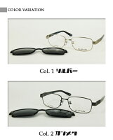 【10000円メガネセット】一つのメガネで2パターンのメガネを楽しめる♪EYEWEARcl002メガネ度付き度なし伊達メガネセルオーバル