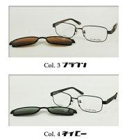 【10000円メガネセット】一つのメガネで2パターンのメガネを楽しめる♪EYEWEARcl002メガネ伊達メガネ度なしめがね眼鏡度付きメガネ度あり度入りブルーライトカットレンズPCメガネカラーレンズおしゃれメガネブランド眼鏡着脱式サングラス
