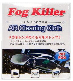 メガネ 曇り止めその他のめがね用品 通販価格比較 価格com