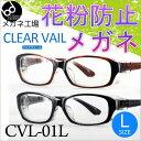 Cvl-01l_main01