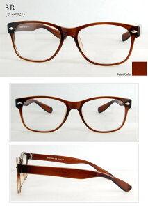 【伊達メガネ】9008 度なし 眼鏡 おしゃれ 伊達メガネ ダテメガネ メガネ めがね PCメガネ PC眼鏡 UVカット 紫外線カット カラーレンズ  ブルーライトカット レンズなし だてメガネ 家メガネ メンズ レディース レトロ ウェリントン モダン