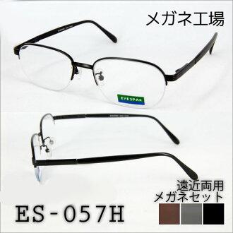 ES-057 H 眼鏡鏡片眼鏡 ITA 眼鏡一旦不戴眼鏡戴眼鏡 PC 眼鏡鏡片眼鏡藍色眼鏡眼鏡彈簧鉸鏈眼鏡眼鏡框架尼龍角度兩栖眼鏡透視兩栖眼鏡與春 10P04Jul15
