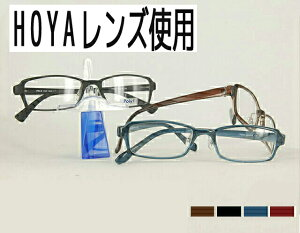 【2,980円メガネセット】POLY+ NEW MODEL P3203 スクエア メガネ 度付き レディース メンズ 眼鏡 度入り めがね 度あり 乱視 軽量フレーム 軽い メガネ 鼻パッド ズレ防止 パソコンメガネ PCメガネ ブルーライトカット メガネ 度なし 伊達メガネ UVカット カラーレンズ
