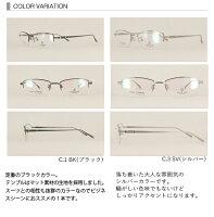 【3,780円メガネセット】MEN'S_COLLECTION-スマートな印象を与えるスクエアシェイプのモデル-9764