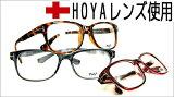 【Poly(ポリー)】【フレーム】【TR90】弾性樹脂フレーム フィット感が良く超弾性樹脂の素材をフレームに採用 P3145(70) メガネ 度付き レディース メンズ 度入り 眼鏡 度あり めがね 乱視 おしゃれ PCメガネ ブルーライトカット メガネ 度なし 伊達メガネ UV ブランド