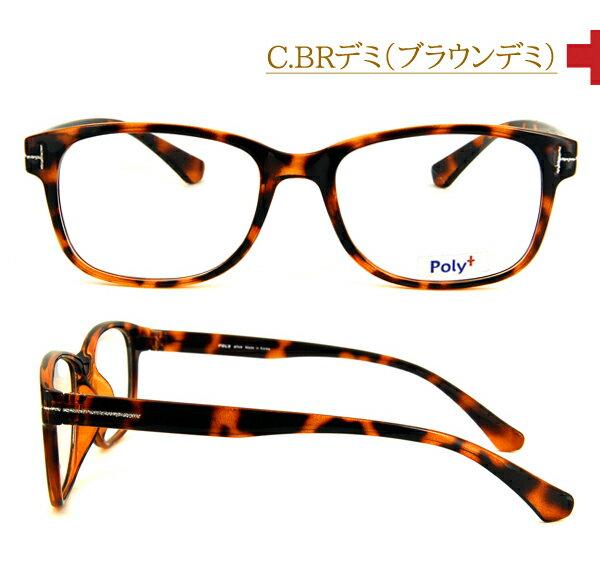 メガネ 度付き 乱視 度なし 度入り眼鏡 おしゃれ 伊達メガネ ダテメガネ ブルーライト UVカット 弾性樹脂フレーム フィット感が良く超弾性樹脂の素材をフレームに採用 P3145(70) 10P23Sep15