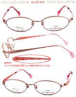 【6000円メガネセット】メガネ度付き度なし伊達メガネだてめがねメタルフレームキッズβチタン形状安定型MADEINJAPAN【KIDSEYEWEAR】3008(62)