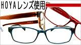 【Poly(ポリー)】【TR90】メガネセット超軽量弾性樹脂フレーム フィット感が良く超弾性樹脂の素材をフレームに採用 P115 メガネ 度付き レディース メンズ 眼鏡 度入り めがね 度あり 乱視 パソコン PCメガネ ブルーライトカット メガネ 度なし 伊達メガネ 軽い
