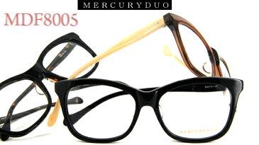 【MERCURYDUO(マーキュリーデュオ)度付きメガネセット】MERCURYDUO Rich Elegance-sweet cool girl- MDF8005 めがね 度付き眼鏡 レディース 度入り 度なし 伊達メガネ ダテメガネ 度付き メガネ 乱視 ウェリントン ウエリントン セル