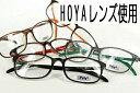 【2,980円メガネセット】≪Poly メガネセット≫超軽量