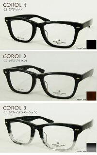 【ModernTimes】【モダンタイムス】世界最高水準のクオリティープロダクツを生み出すメガネの聖地・福井県鯖江で生産された日本製。MT8009