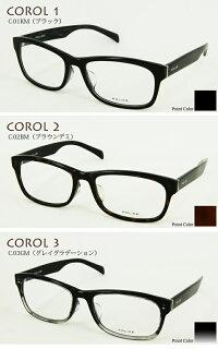 【POLICE(ポリス)メガネセット】人気のウェリントンシェイプで、レンズ縦幅が広く、カラーを入れてオリジナルサングラスとしてもおススメのモデル。VPL265J