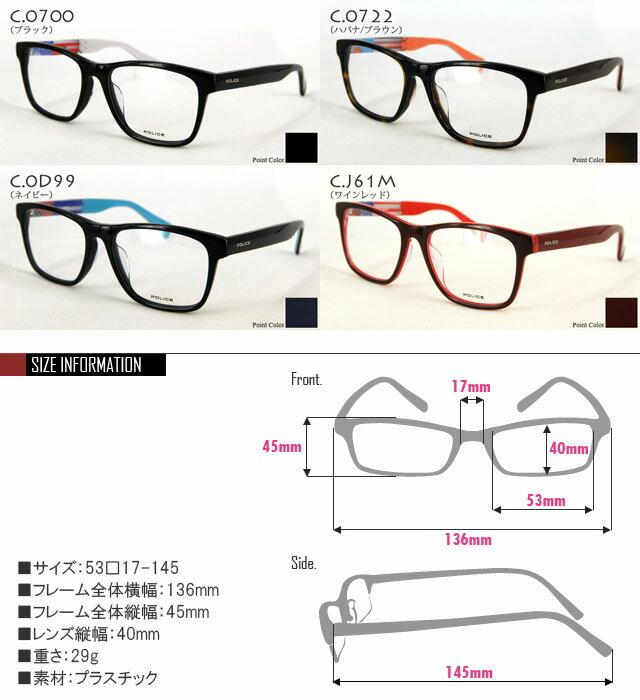 POLICE NEW MODEL V1914J 伊達メガネ 度なし めがね 眼鏡 度付き メガネ 度あり 度入り  カラーレンズ ウェリントン セルフレーム メガネ拭き メガネケース メガネ ブランド 10P23Sep15