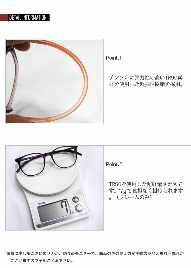 ≪Poly メガネセット≫ 超軽量モデル P3132 めがね 眼鏡 伊達メガネ 度付きメガネ 度なし メガネ 度付き 軽量 度あり 眼鏡 ブルーライトカット UVカット PCメガネ メガネ 細フレーム カラーレンズ 軽い 眼鏡 軽量 フレーム 樹脂 10P23Sep15