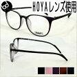 【2,980円メガネセット】≪Poly メガネセット≫ 超軽量モデル P3132 めがね 眼鏡 伊達メガネ 度付きメガネ 度なし 度付き メガネ 度あり 眼鏡 度入り 眼鏡 ブルーライト カット PCメガネ(パソコンメガネ) カラーレンズ 軽い 軽量 フレーム 樹脂【RCP】 10P23Sep15