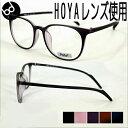 【2,980円メガネセット】≪Poly メガネセット≫ 超軽量モデル P3132 メガネ 度付き レディース メンズ 眼鏡 度入り メガネ 度あり パソコンメガネ PCメガネ ブルーライトカット メガネ 度なし 伊達メガネ UVカット 細フレーム 軽い 眼鏡 軽量 フレーム 大きめ 家メガネ
