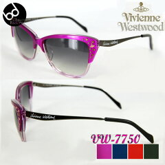 【Vivienne Westwood(ヴィヴィアン ウエストウッド)サングラス】Vivienne Westwood SUNGLASSES COLLECTION VW-7750 サングラス カラーフレーム ファッションサングラス おしゃれ レディース ビビアン ファッショングラス【RCP】 10P23Sep15