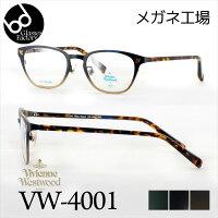 【VivienneWestwoodman(ヴィヴィアンウエストウッド・マン)】NEWCOLLECTIONVW-4001(23)