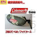 【送料無料】サングラスケース Coleman コールマン アウトドア COLEMAN CASE CO07-3(迷彩)