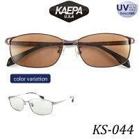 KAEPAケイパサングラスKS-041おしゃれUVカット高品質2021名眼