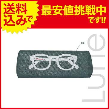 グラッシーナケース 29316 メガネ柄 メガネケース ブラックデニム