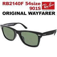 RayBan(レイバン)サングラスRB2140F-901S54サイズOriginalWayfarer