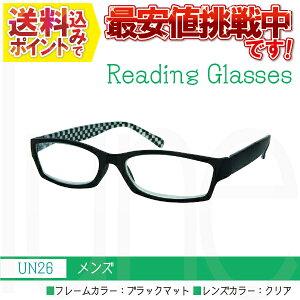 リーディンググラス UN-26 メンズ ハート光学 シニアグラス 老眼鏡