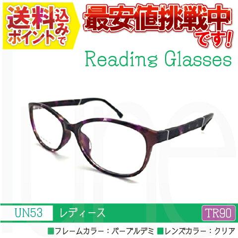 リーディンググラス UN-53 レディース ハート光学 シニアグラス 老眼鏡