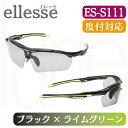 【送料無料】スポーツサングラス エレッセSG ES-S111 POLARIZED,新型,偏光,高機能サングラス,ゴルフ,ジョギング,釣り エレッセ サングラス 3