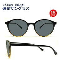 パソコン・スマホ用老眼鏡フレームタイプ【ウェリントン】Lune-0002