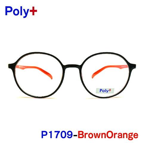 送料無料 メガネ 度付き Poly Plus P1709 ブラウンオレンジ Air 軽い 超軽量 超弾性のあるTR90 グリルアミド素材 ブルーライトカット 家用 布ケース 2019