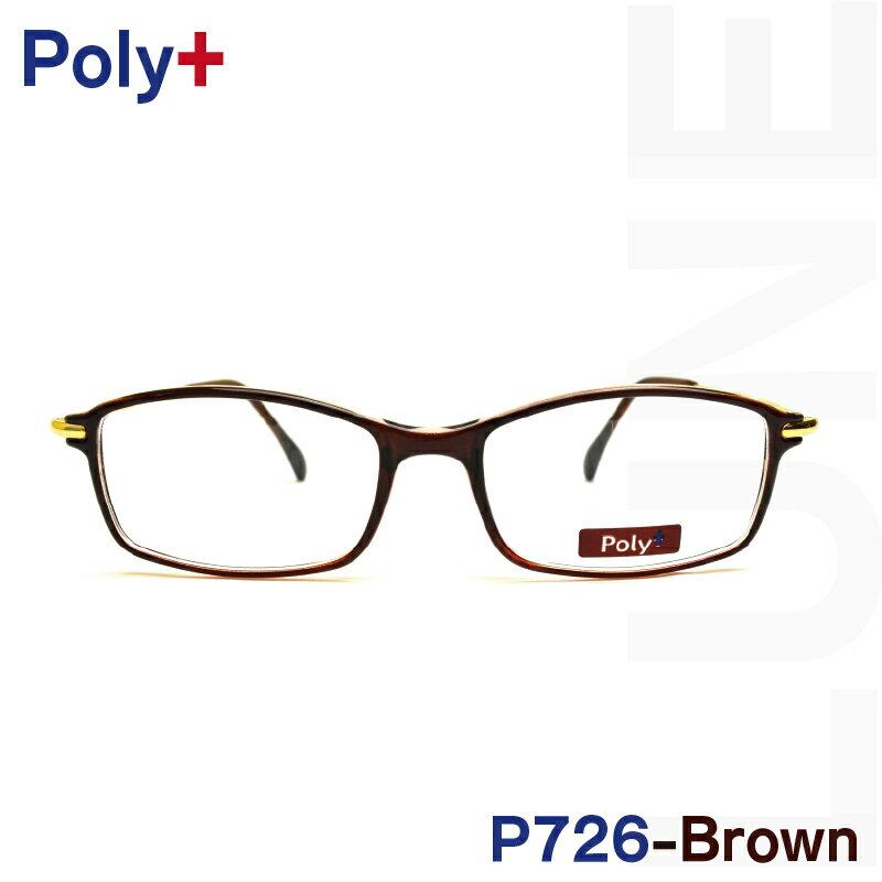 眼鏡・サングラス, 眼鏡  Poly Plus P726 Air TR90 2019