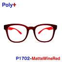 送料無料 メガネ 度付き Poly Plus P1702 マットワインレッド Air 軽い 超軽量 超弾性のあるTR90 グリルアミド素材 ブルーライトカット 家用 布ケース 2019