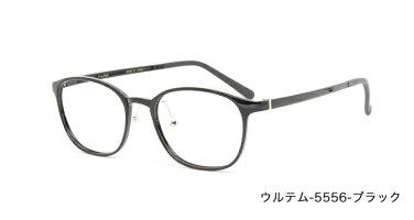 UL-5556ブラック