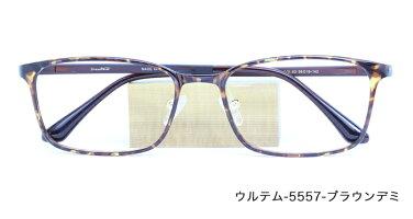 UL-5557ブラウンデミ