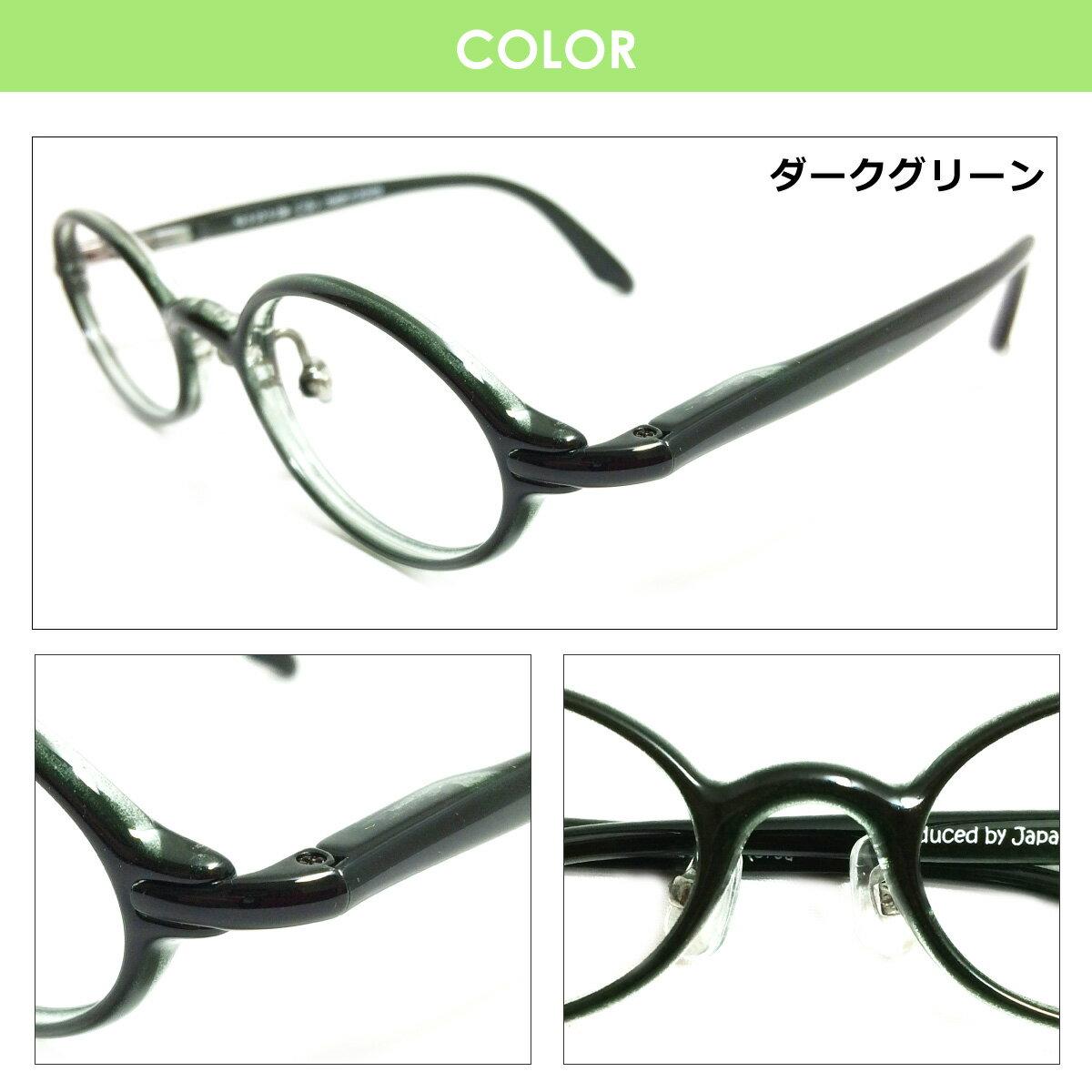 メガネ度付き キッズ 小顔 小さいサイズ 軽量フレーム メガネセットレディース メンズ 子供用 近視・遠視・乱視・老眼 PCメガネ度付きブルーライト対応(オプション)