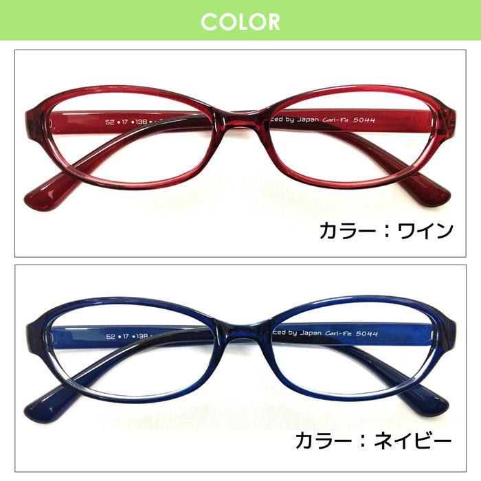 メガネ度付き 軽量フレーム オーバル 黒縁 メガネセットレディース メンズ 近視・遠視・乱視・老眼 PCメガネ度付きブルーライト対応(オプション)