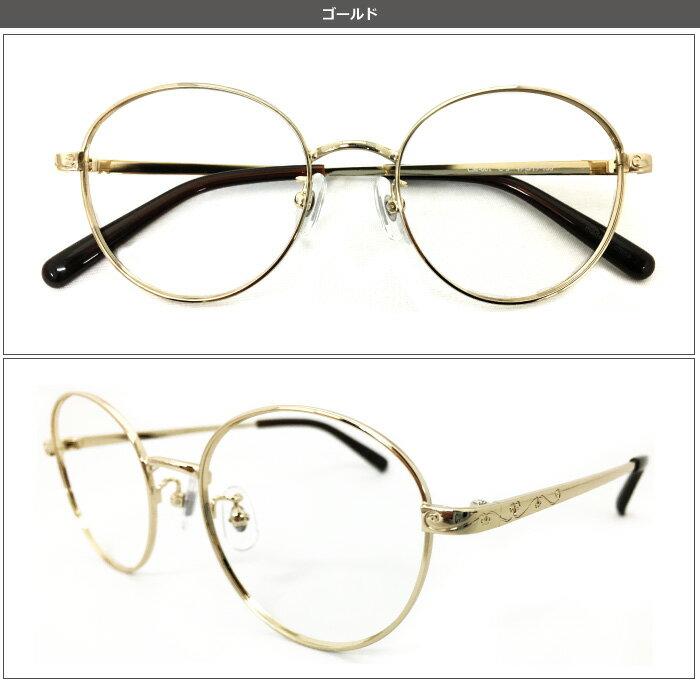 メガネ度付き クラシックフレーム 丸メガネ レトロ メガネセットメンズ レディース 近視・遠視・乱視・老眼 PCメガネ度付きブルーライト対応(オプション)