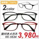 メガネ度付き ウルテム スクエア型 黒縁 超軽量フレーム メガネセット...
