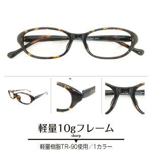 【老眼鏡】デミブラウン オーバル 黒縁 軽量 フレームリーディンググラス シニアグラス レディース メンズ 男性 女性 プレゼント ギフト+0.25 +0.5 +0.75 +1.0 +1.25 +1.5 +1.75 +2.0 +2.25 +2.5 +2.75 +3.0 +3.25 +3.5 +3.75 +4.0
