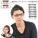 セリーヌ メガネフレーム おしゃれ老眼鏡 PC眼鏡 スマホめがね 伊達メガネ リーディンググラス 眼精疲労 CELINE VC1251M 0E42 53サイズ オーバル レディース ブラゾン アイコン ロゴ