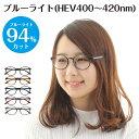 【新品】BIC BIC PRORTECT for UV レギュラー(マットブルー/淡イエロー)BPU5-011R/1 (BPU5_011R_1(53))