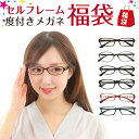 KAZUO KAWASAKI メガネ カワサキカズオ メガネフレーム MP697 44 54サイズ