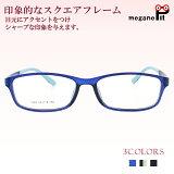 度付き メガネ スクエア プラスチック 近視 遠視 乱視対応 眼鏡 セット 【送料無料】 メガネ 度入り ケース付き 1065 【薄型球面レンズ】
