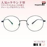 度付き メガネ ラウンド メタル 近視 遠視 乱視対応 眼鏡 セット 【送料無料】 メガネ 度入り ケース付き 【薄型球面レンズ】