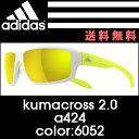 【送料無料】adidas スポーツサングラス kumacross 2.0 a424 カラー:6052【今ならストラップコードプレゼント】